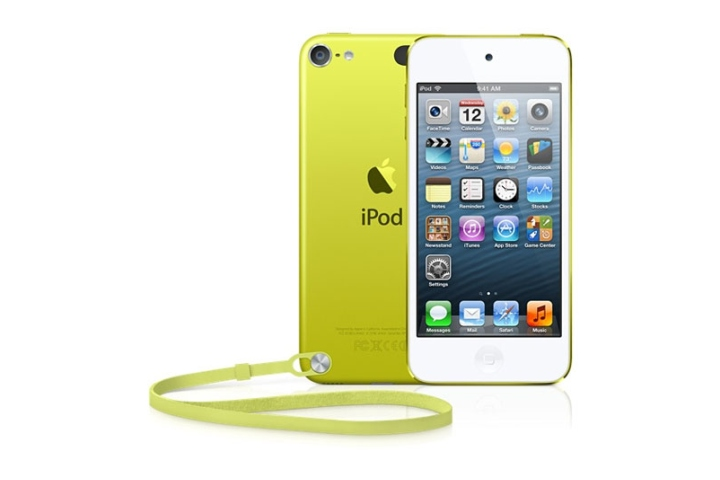 iPod Touch Gen 5 Yellow